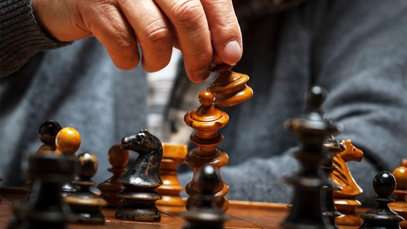 Los fundamentos de la estrategia