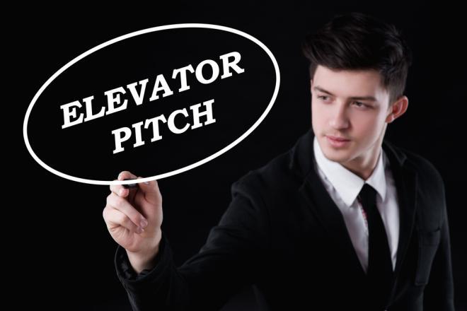 ¿Sabes cómo hacer el mejor Elevator Pitch?