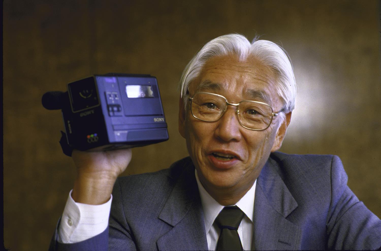 Akio Morita Grandes Pymes