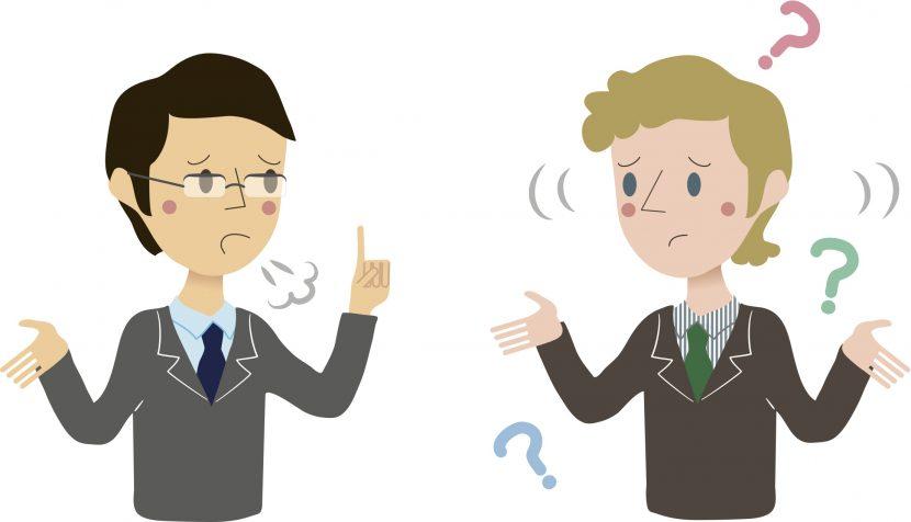 Los 18 problemas y errores de comunicación más frecuentes
