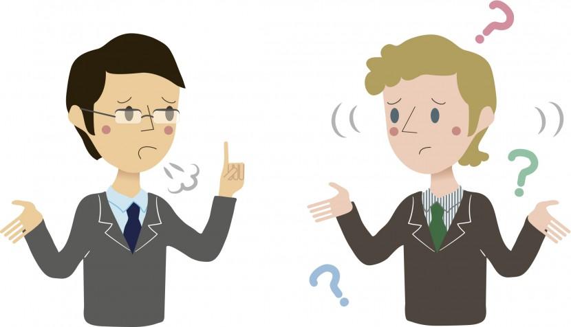 Problemas de comunicación en las empresas