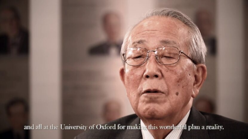 Kazuo Inamoni